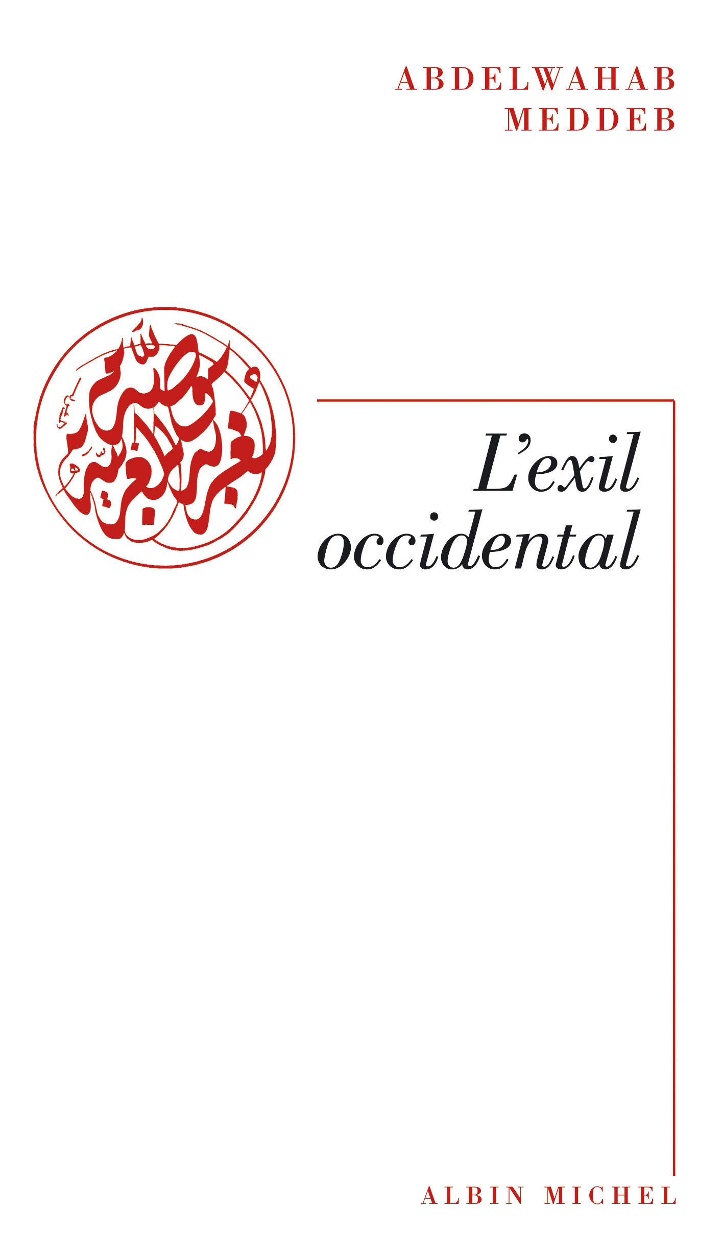 Couverture du livre : Exil occidental